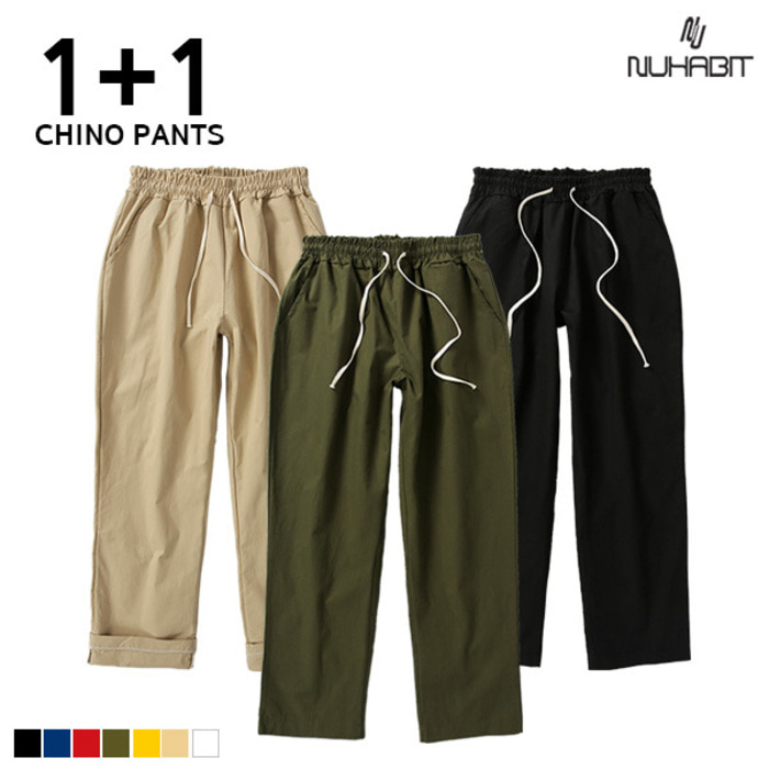 [A_13] Wide Chino Pants - SET